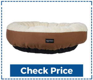 Amazonbasics 20 Indoor Heated Cat Beds